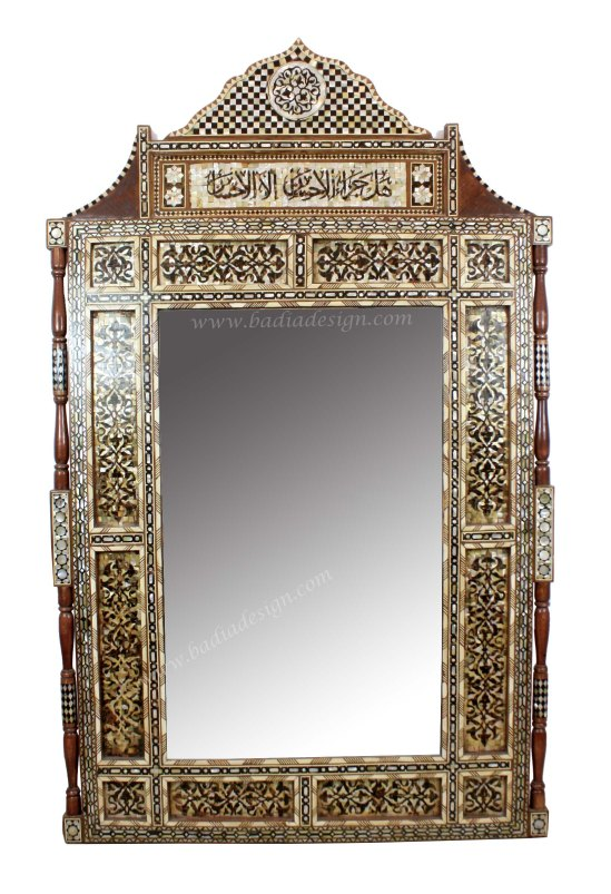 Moroccan furniture los angeles badia design inc has the largest inventory of moroccan Home furniture design inc